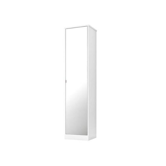 Armário Multiuso 1 Porta Reflex Branco